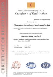 Certificate JANZUUNIVERSAL CO., LTD.