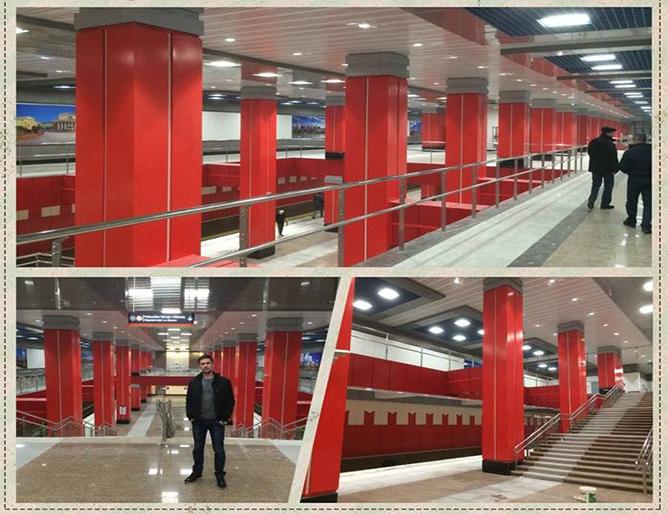 Kazakhstan subway station