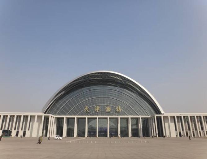Tianjin West Train Station(10000㎡)