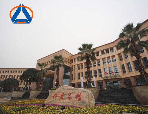 Hechuan Heren-Hospital