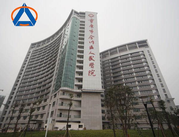 Chongqing Hechuan People's Hospital